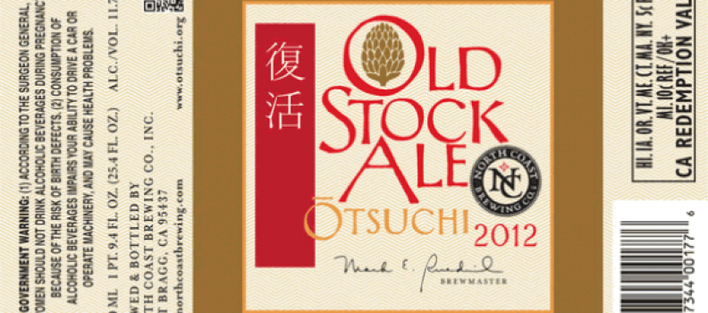 Healthy Spirits: North Coast Old Stock Otsuchi 2012