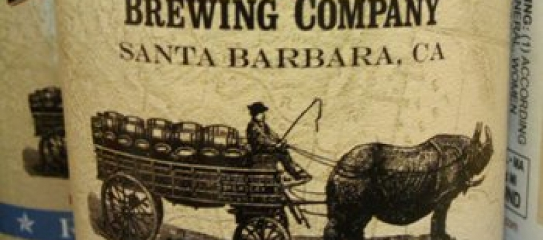 Healthy Spirits: Special Barrel Aged Bottle Release Announcement!