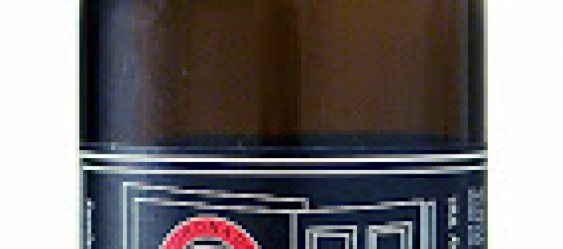 Healthy Spirits:Beer of the Month Club Update/Toronado 20th Contest