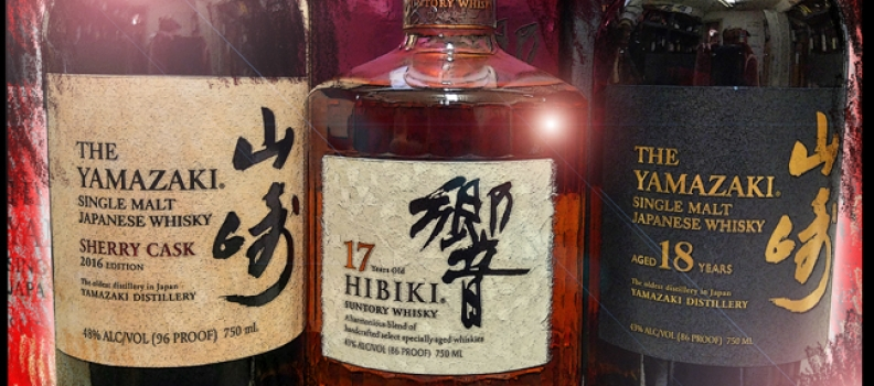Rare Japanese Whisky Release March 12th: Yamazaki Sherry, Yamazaki 18 year and Hibiki 17 year